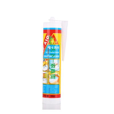 西卡A10衛浴 中性防霉密封膠/玻璃膠/硅硐防霉膠/透明白色