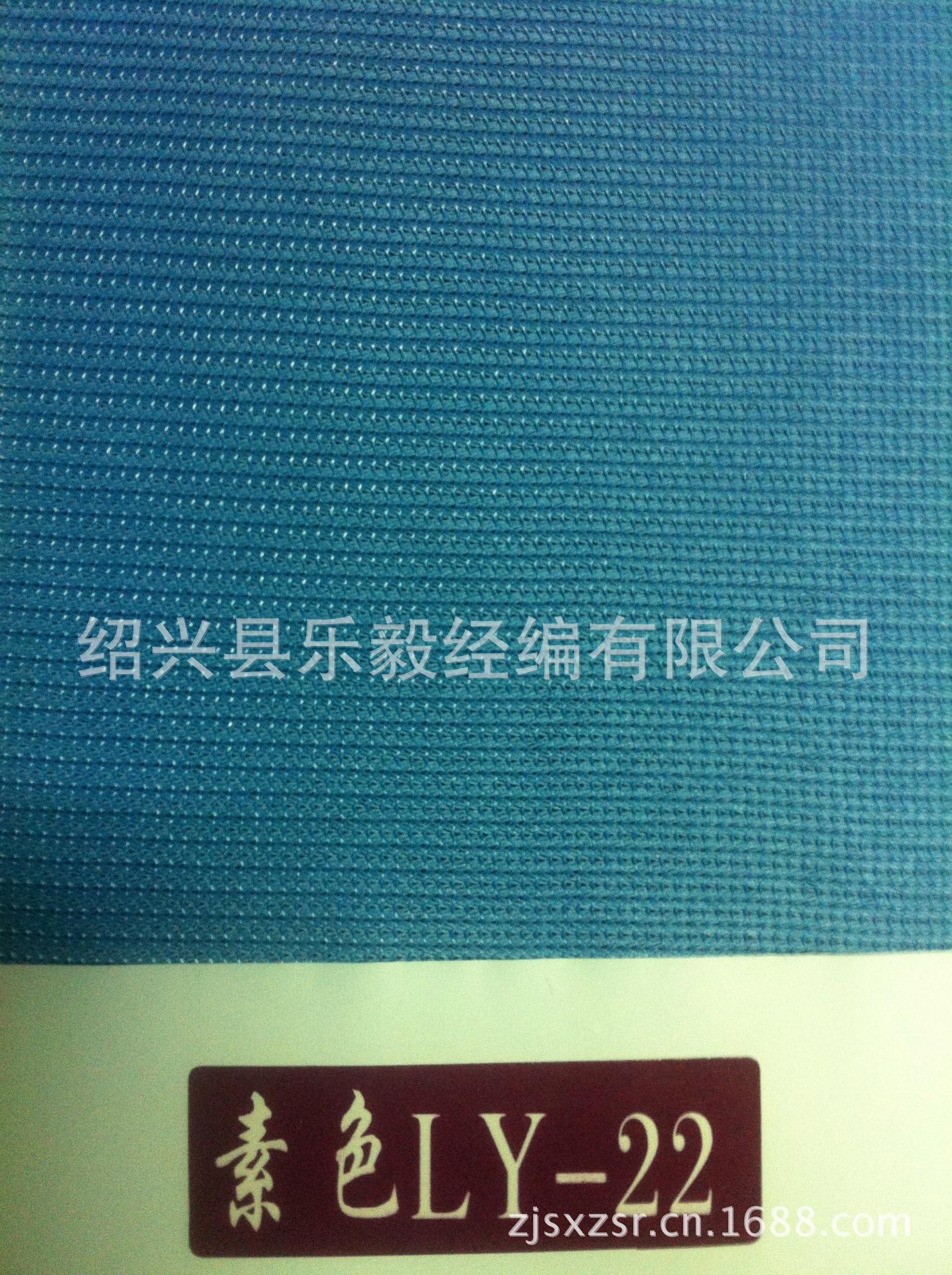 乐毅牌高档永久性阻燃可水洗防火素色阻燃围帘医院用隔帘 窗帘