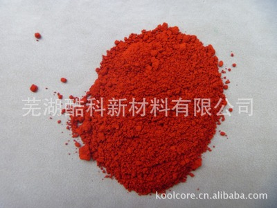 颜料红254/高性能有机颜料