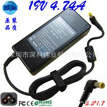 宏基19V 4.74A PA-1900-24 HP-A0904A3筆記本電源適配器【高品質