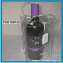 pvc紅酒禮品包裝袋-pvc紅酒廣告手提袋-pvc透明環保手提袋
