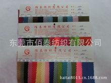 0008#专业生产三明治网布用于汽车座套座椅箱包床垫三明治网眼布