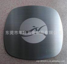 【厂家定制】标牌 不锈钢304标牌 不锈钢镭射LOGO标牌 商标铭牌