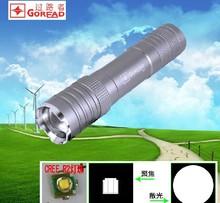 A3 LED R2 變焦手電筒 強光手電筒 遠射 充電手電筒
