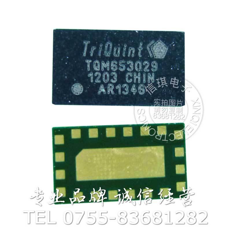 TQM653029 CDMA功率放大器-双工模块【原装现货】