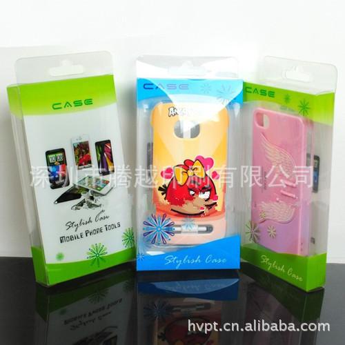 数据线包装盒 移动电源透明PVC包装 彩盒包装设计胶盒