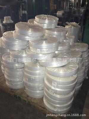 工厂直销PP窄膜 宽度3.5-5CM 超窄塑料薄膜 塑料袋