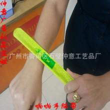 專業生產  硅膠手環 手鐲手環 拍拍手環 PVC手腕帶