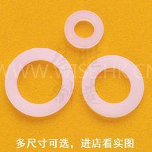 廠家供應各種規格塑膠尼龍墊圈,塑料絕緣尼龍墊片,圓膠墊