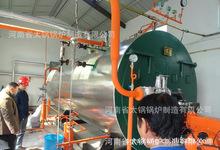 貴陽1噸蒸汽鍋爐廠家網上報價 貴陽2噸燃氣蒸汽鍋爐多少錢?