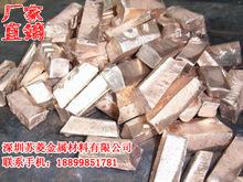 鑄造鈹銅合金錠C82800 進口鈹銅錠C82800 高含量鈹銅母合金供應商