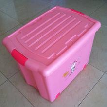 博跃3608塑料收纳箱 可移动储物箱 塑料整理箱 车载超大号储物箱