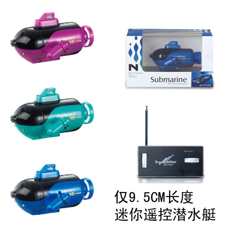 ミニリモコン潜水艦模型玩具子供防水知的潜水艇玩具クリスマスギフト