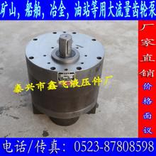 低噪音大流量齿轮油泵XTCB-B900 CB-BM1000齿轮泵XCB-B1200