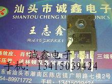 【誠鑫電子】原裝進口拆機 FQA7N90M W7NK90Z 誠信為本 質量保證