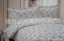 新款五星级酒店床上用品批发 纯棉高级平纹印花四件套 印花棉被套
