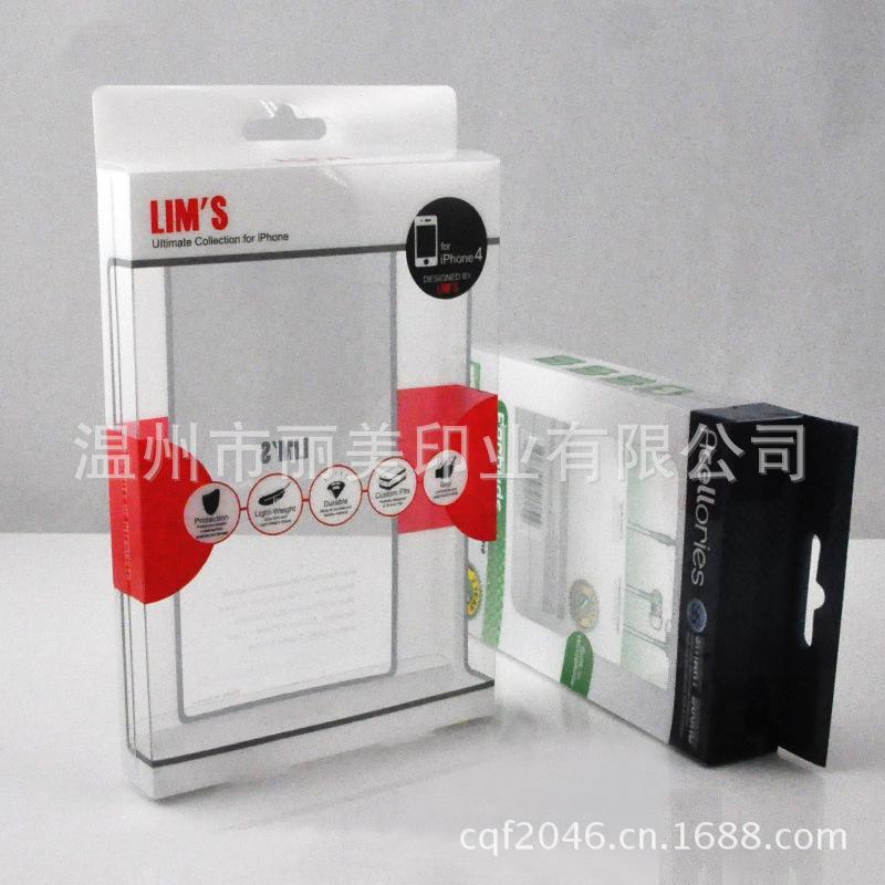 供应iPhone 6S胶盒 苹果配件胶盒 PVC移动电源包装 手机外壳包装