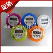 厂家现货批发电子计时器/超低价/厨房定时器提醒器/正倒计时器