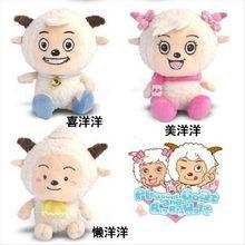 厂家创意玩具 毛绒玩具羊 喜洋洋美羊羊 毛绒公仔 六一儿童礼物