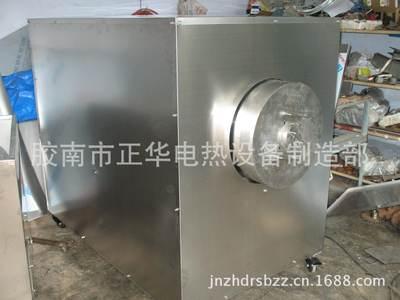 供应大型100Kg电加热烘焙机