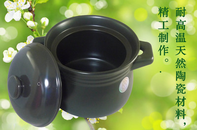 雷克斯4L耐高温黑釉双耳粥煲 砂煲 紫砂锅 紫砂煲 煲仔锅