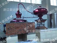 廠家供應 家用釀酒蒸餾設備 小型蒸餾器 HSZ型蒸餾機組 質量保障
