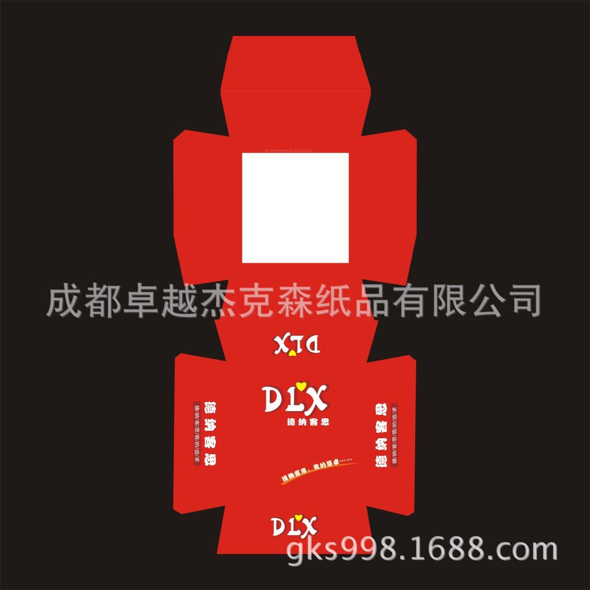 20130227德纳客思包装盒3种--FP