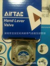 手动阀 旋转阀 转阀4HV330-10 台湾亚德客AIRTAC 货期短 原装正品