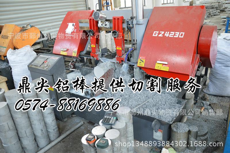宁波6063铝棒厂家直销_宁波6061铝板价格