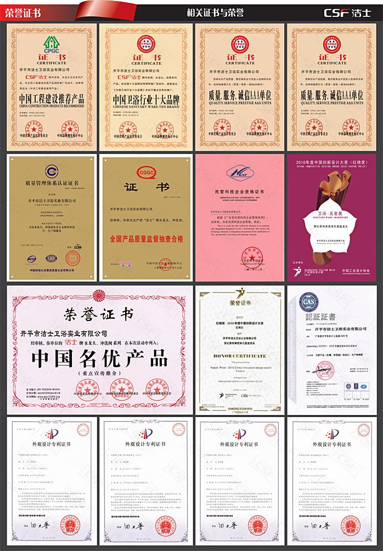 11-证书