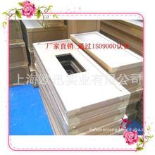 提供蜂窝纸箱印刷包装 上海蜂窝纸箱印刷包装厂 印刷包装量大从优