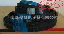 进口英制变速带2926V586,3230V750,3836V794日本三星工业皮带