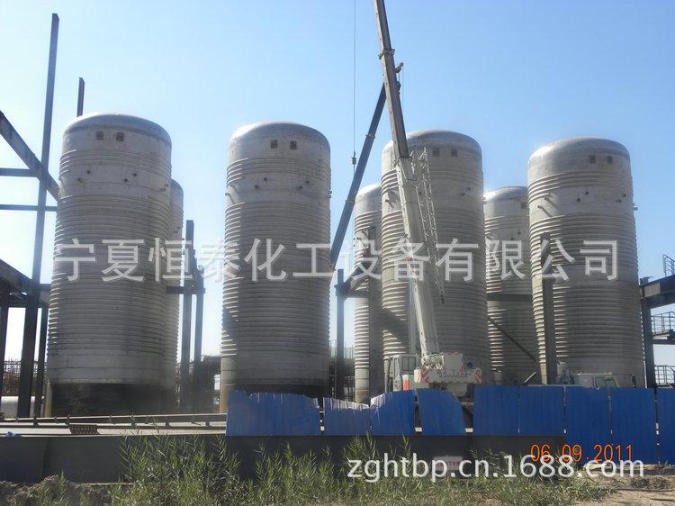 節能型蘇氨酸發酵罐 衣康酸發酵罐 氨基酸發酵罐改造維修