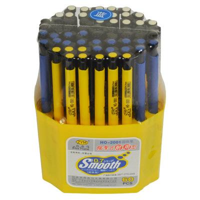 圆珠笔批发 自由马2001 塑料圆珠笔 黑色蓝色 al044