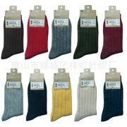 羊毛超保暖 厚实长筒  成人男女袜 冬季加厚  雪地袜子