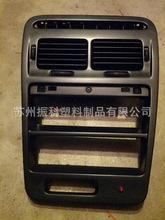 PC/ABS汽车耐高温130度电镀级改性工程塑料
