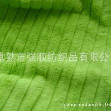 厂家直销染色剪花刷花PV绒面料定制彩色韩国绒面料单面珊瑚绒
