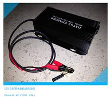 12V24V蓄电池充电器15A汽车电瓶充电器拖地车叉车铲草车充电器