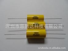 供应CL20 565J 250V轴向电容器