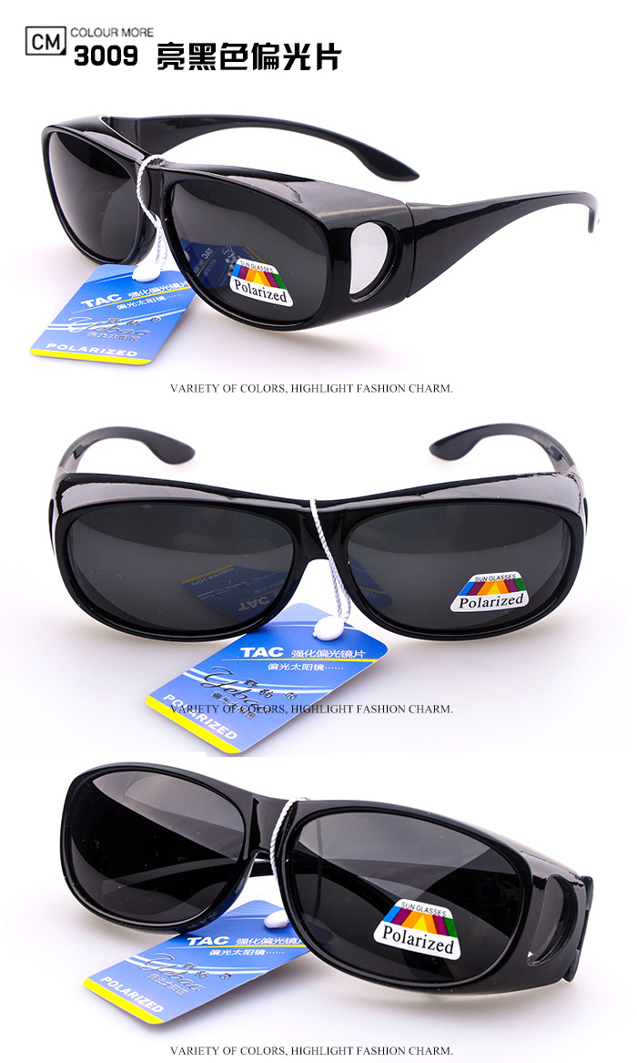 825a00e304a Hd Polarized Sunglasses As Seen On Tv - Bitterroot Public Library