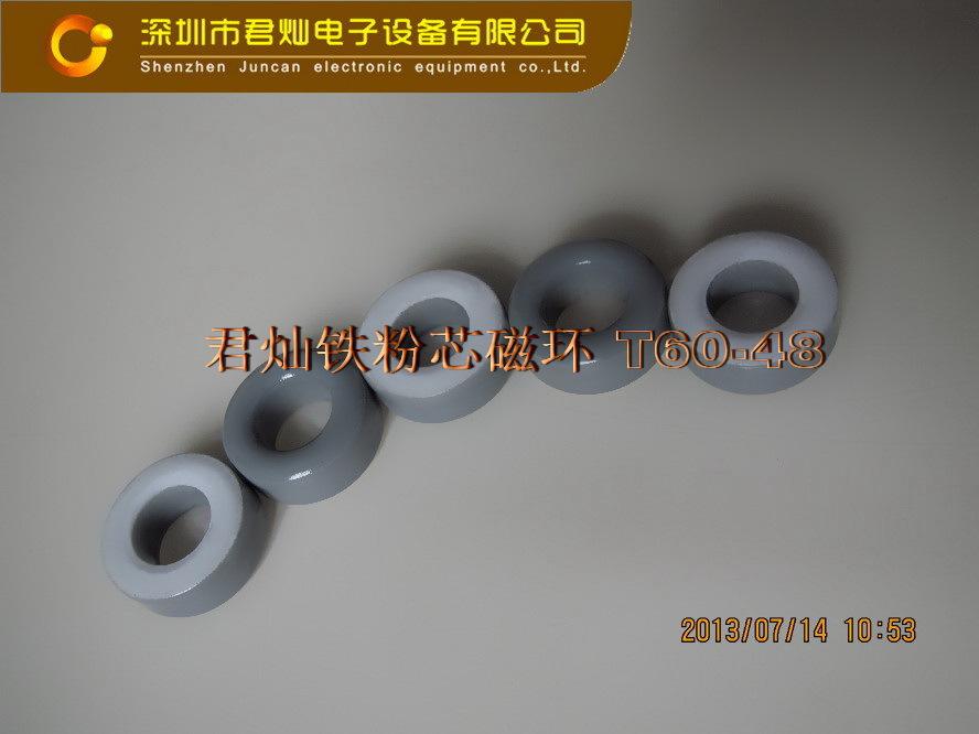 君燦-48材磁環(淺灰/白色
