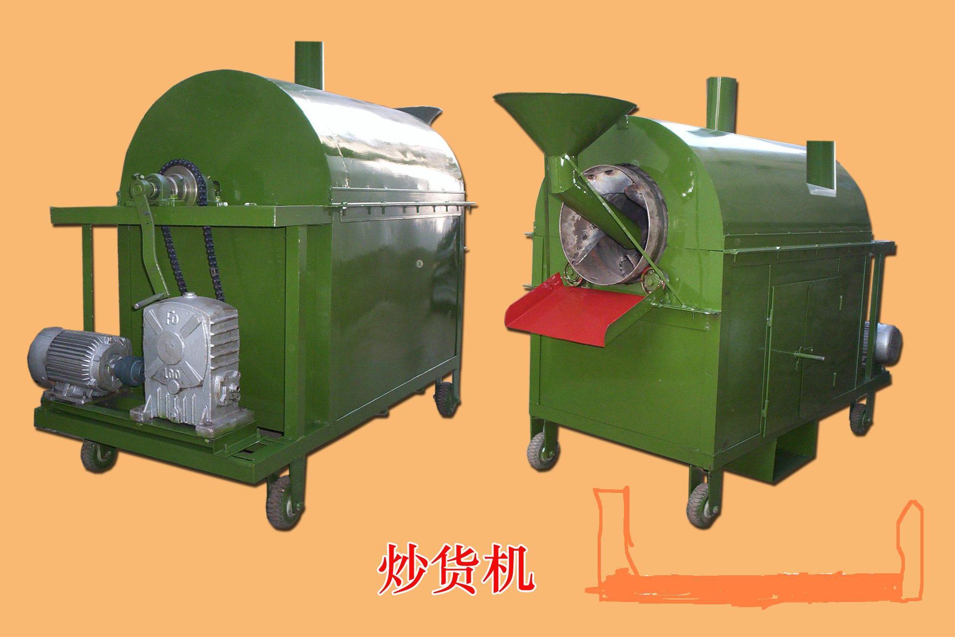 板栗炒货机 干果炒货机 燃气炒货机电热炒货机