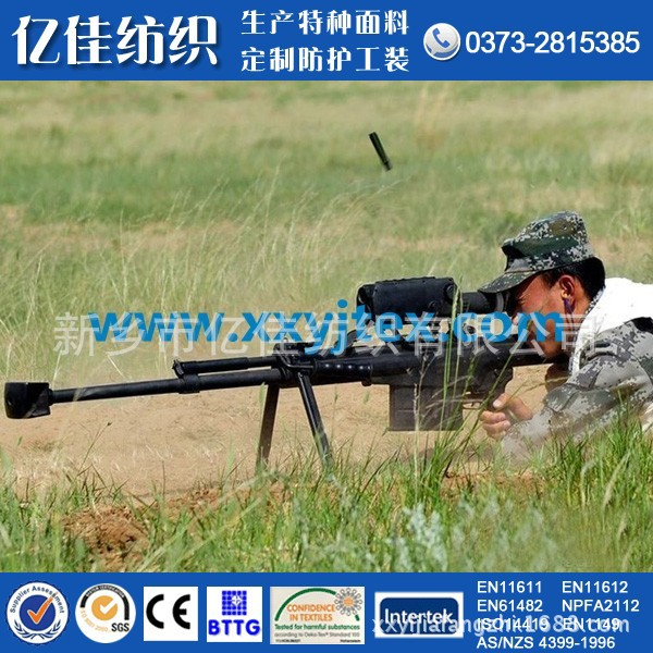 china digital military1