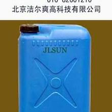 面料微胶囊香味剂,香型多样,持久耐洗,加工方便