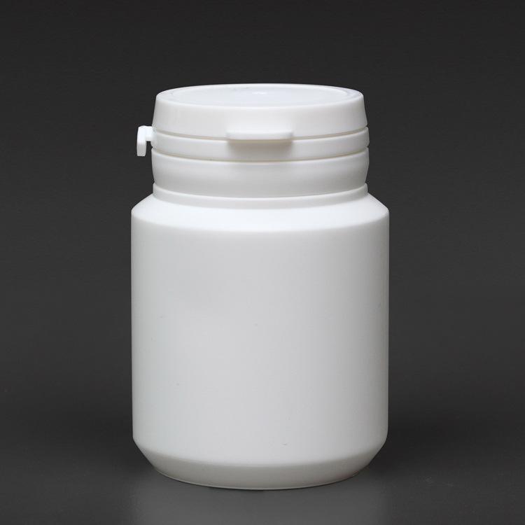 厂家批发 保健品包装撕拉圆塑料瓶 撕拉盖糖果瓶木糖醇包装瓶 s80