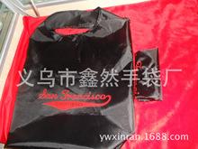 出口外单 简约环保轻便大容量折叠购物收纳袋 日用百货袋  春卷袋