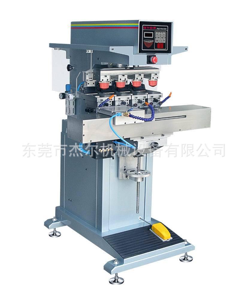 供应160型四色穿梭油盘移印机 杭州移印机销售价格最优 GN118AL