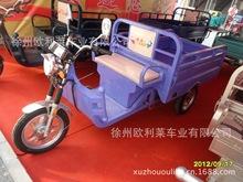 電動三輪車---各種配件 車廂車架座桶輪胎輪子全套配件