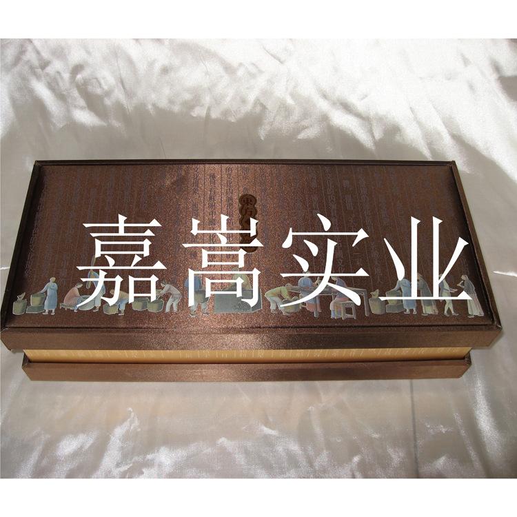 定制包装盒新款茶叶礼盒包装盒批发包装茶饼礼盒包装