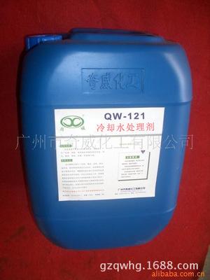 冷却水处理剂 冷却水保养剂 环保型QW-121冷却水处理剂